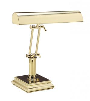 Desk/Piano Lamp (P14-201)