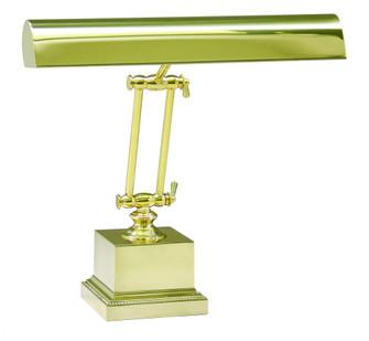 Desk/Piano Lamp (P14-202)