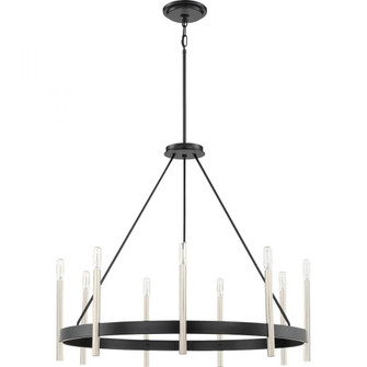 Anthem Chandelier (ATH5009K)