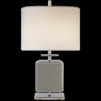 Beekman Small Table Lamp (279|KS 3043GRY-L)