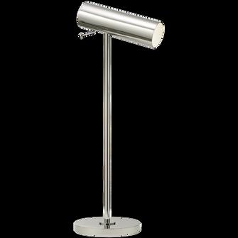 Lancelot Pivoting Desk Lamp (279|ARN 3042PN)