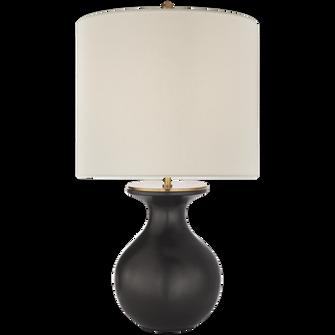 Albie Small Desk Lamp (279|KS 3616MTB-L)