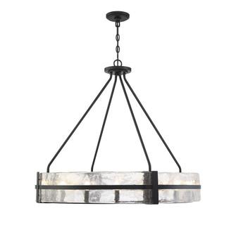 Hudson 12 Light Matte Black Pendant (128 7-1851-12-89)
