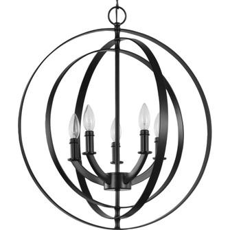 Equinox Collection Black Five-Light Sphere Pendant (P3841-31)