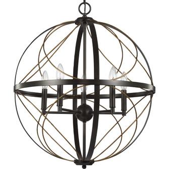 Brandywine Collection Antique Bronze Five-Light Pendant (P500287-020)