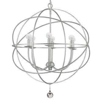 Solaris 6 Light Silver Sphere Chandelier (205|9226-OS)