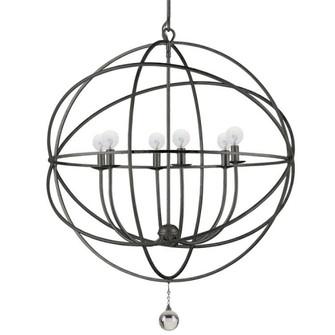 Solaris 6 Light Bronze Sphere Chandelier (205|9228-EB)