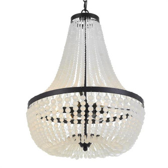 Rylee 6 Light Matte Black Chandelier (205|608-MK)