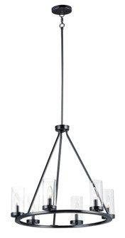 Sentinel-Single-Tier Chandelier (19|25255CLBK)