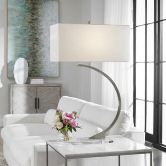 Uttermost Arrow Modern Table Lamp (85|29989-1)