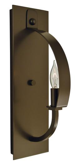 1-Light Antique Brass Luna Sconce (4721 AB)