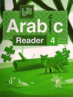 IQRA' Arabic Reader Workbook 4
