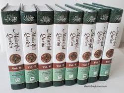 Maariful Quran in English (8 volume) set