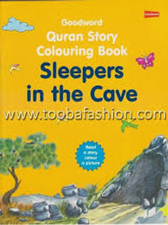 Sleepers in the Cave (Coloring Book)