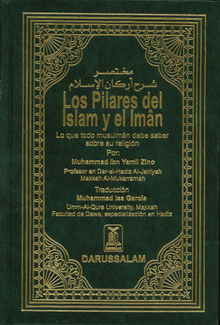 Spanish: Los Pilares del Islam y el Iman