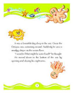 Oscar The Octopus Learns Allah's Name al-Quddus