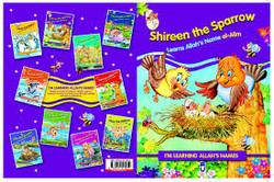 Shireen The Sparrow Learns Allah's Name al-Alim