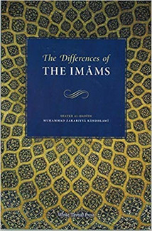 Differences of the Imams [PB]