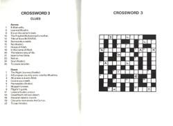 Muslim Crossword Puzzle