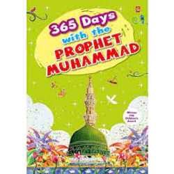 365 Days with the Prophet Muhammad HB