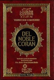 TRADUCCION-COMENTARIO DEL NOBLE CORAN (CUARTA EDICION) - SPANISH TRANSLATION OF THE NOBLE QUR'AN (FOURTH EDITION) - 32 COPIES BULK