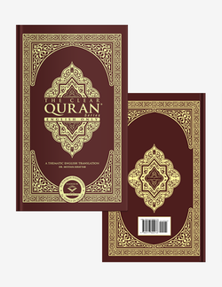 The Clear Quran® Series - English | Hardcover