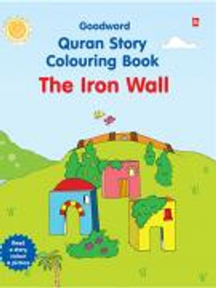 The Iron Wall (coloring book)