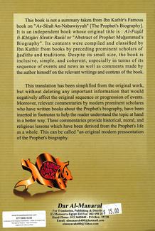 Abridgement of Prophet Muhammad's Biography