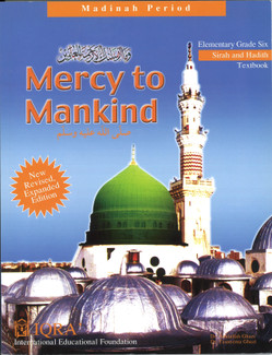 Mercy to Mankind: Madinah Period Textbook