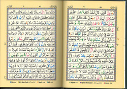 Holy Qur'an (Color Coded Tajweed) Majeedi Script 13 Line 5.5 x 8 Med Size