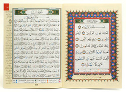 Tajweed Quran in 30 Parts with a NiceTajweed Quran in 30 Parts with a Nice Leather Case - Large Size Leather Case - Portrait