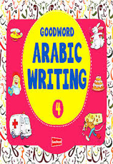 Good Word Arabic Writing Book 4