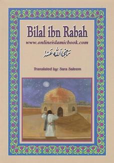 Bilal ibn Rabah [PB]