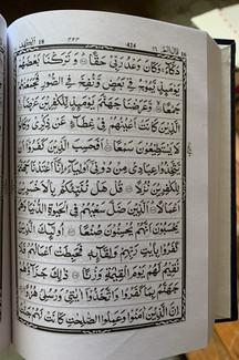 Quran Majeed   -  White Pages 13 Line - Majeedi Script