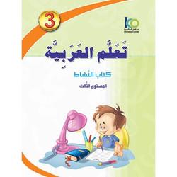 ICO Learn Arabic WorkBook: Level 3, Combined Edition تعلم العربية