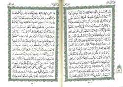 Saudi Mushaf - Othmani 15 Line