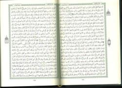 Saudi Mushaf - Othmani 22 Line
