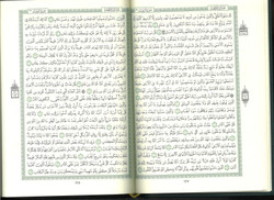 Saudi Mushaf - Othmani 22 Line | 26 Copies Bulk