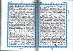 Saudi Mushaf  - Majeedi 15 Line, Thick Copy