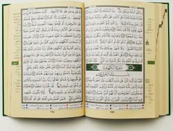 Tajweed Quran In Colorful Hard Covers - Othmani Script