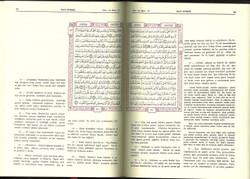 Arabic Text with Turkish Translation | 20 Bulk