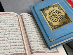Velvet Quran - Othmani Script | 15 Line | Size: 5.5 x 8