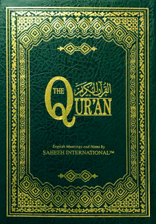 The Quran - Arabic/English Meanings and Notes by Saheeh International Bulk 20 Copies