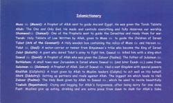 The story of Dawud (PBUH)