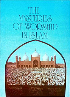 Introducing Islam from within: Alternative Perspe..