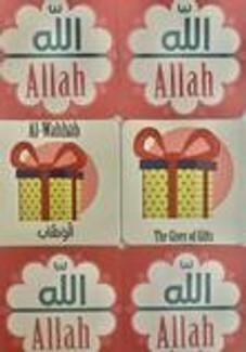 Names of Allah 2: A Memory Matching Game