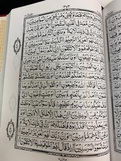 Qur'an Kareem (15 Line Majeedi Script)