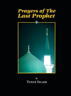 Prayers of The Last Prophet Hard Cover