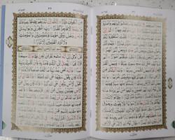 Al Qa'idah an Nooraniyyah and the last Tenth with Surah Fatihah for Beginners (New Edition)
