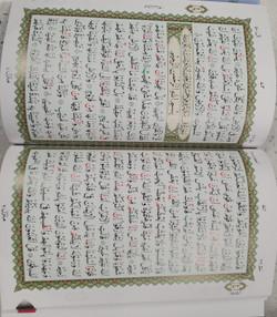 Al Qa'idah an Nooraniyyah and The Yaseen Quarter with Surah Fatihah for Beginners (New Edition)
